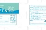 label_netaro